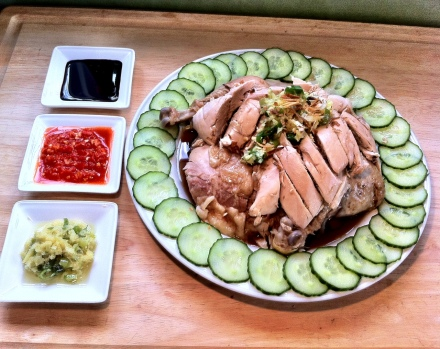 My take on Singapore's famous chicken rice.